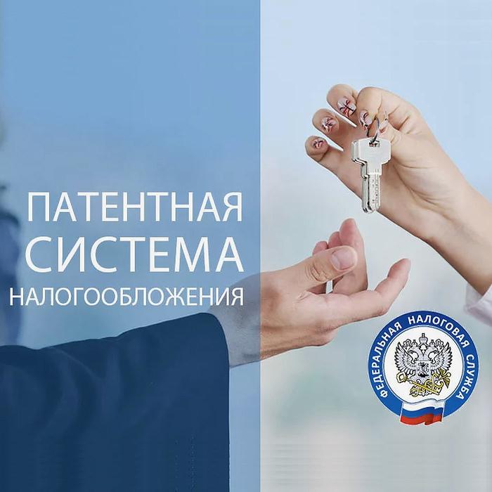 просто перечислим патент на услуги фотографа приморский край подойдет
